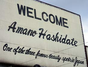 Amanohashidate Welcome Sign