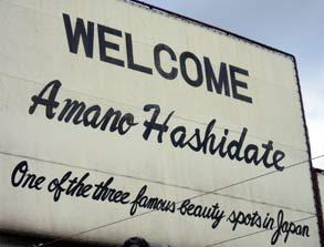Amanohashidate Welcome Sign