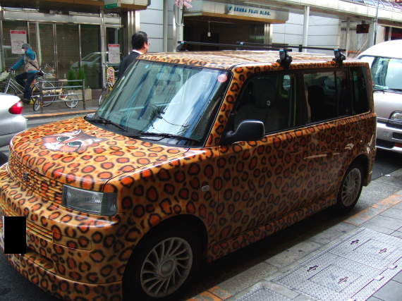 Cat print car in Osaka 2008