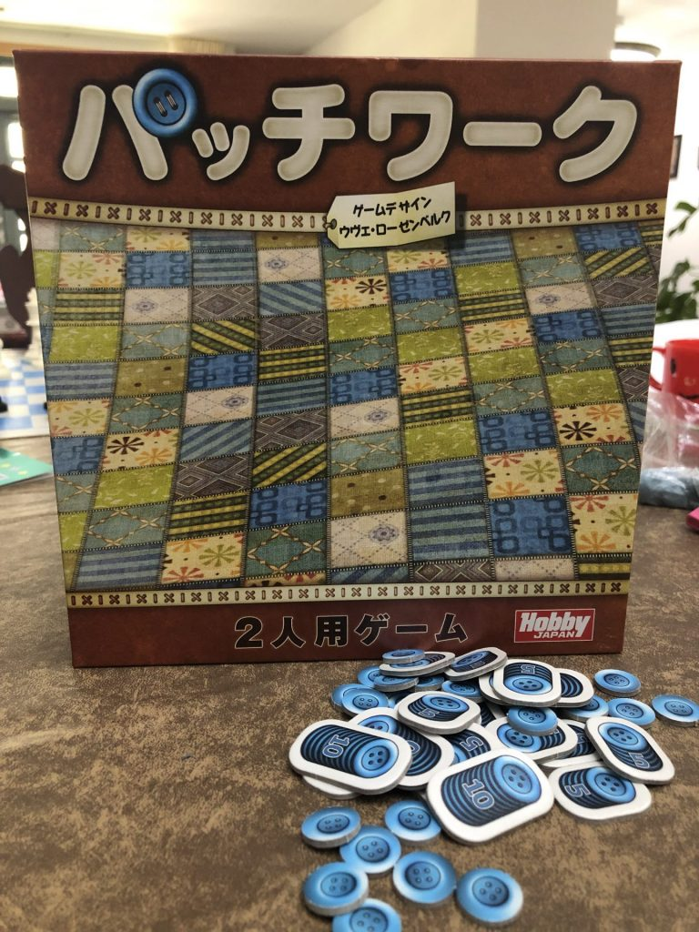 Patchwork Game Box