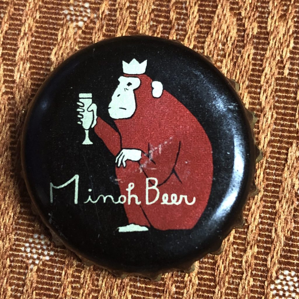 Minoh Beer Bottle Cap