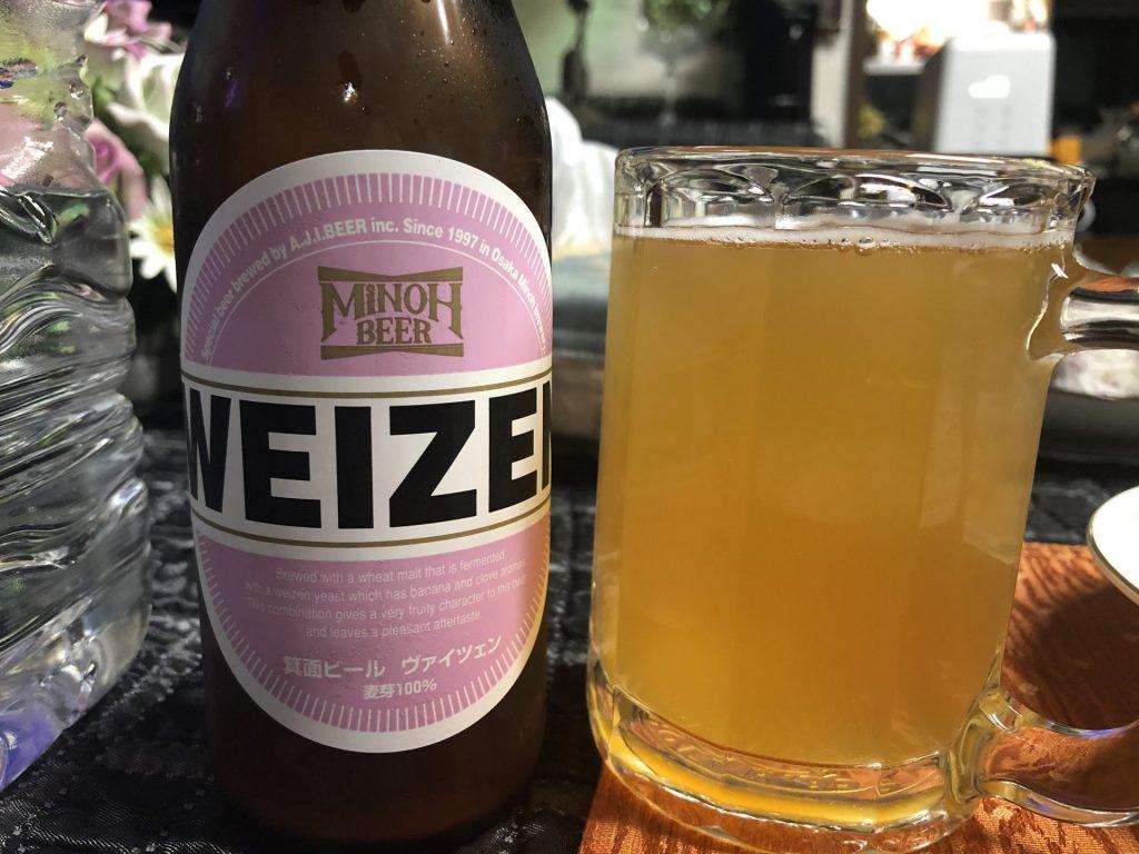Minoh Beer - Weizen