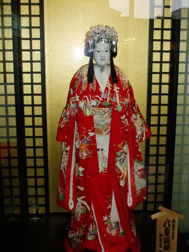 Awajishima Doll