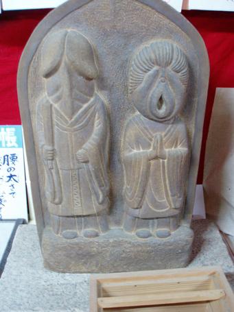 Statue from Nazo no Paradise