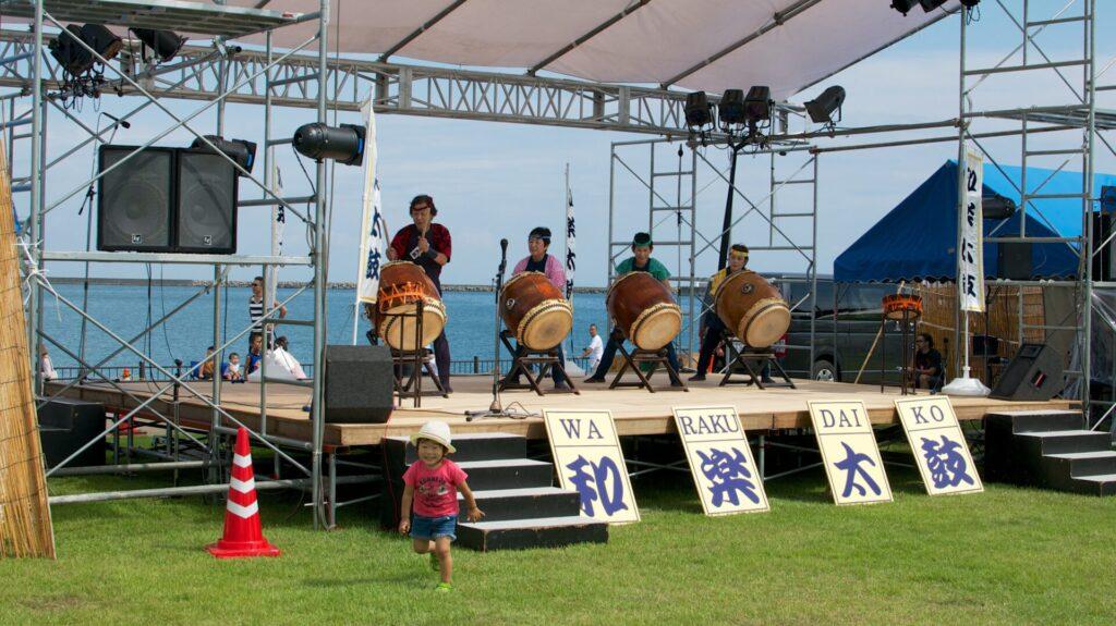 Sado Island Earth Celebration Logo - Warakudaiko groupFlag