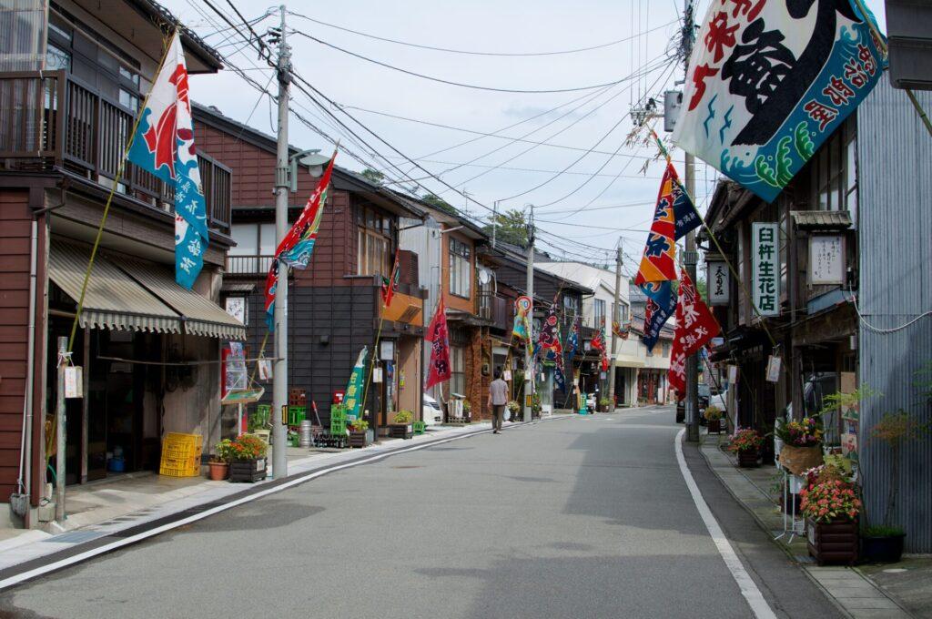 The main shopping strip of Sado.