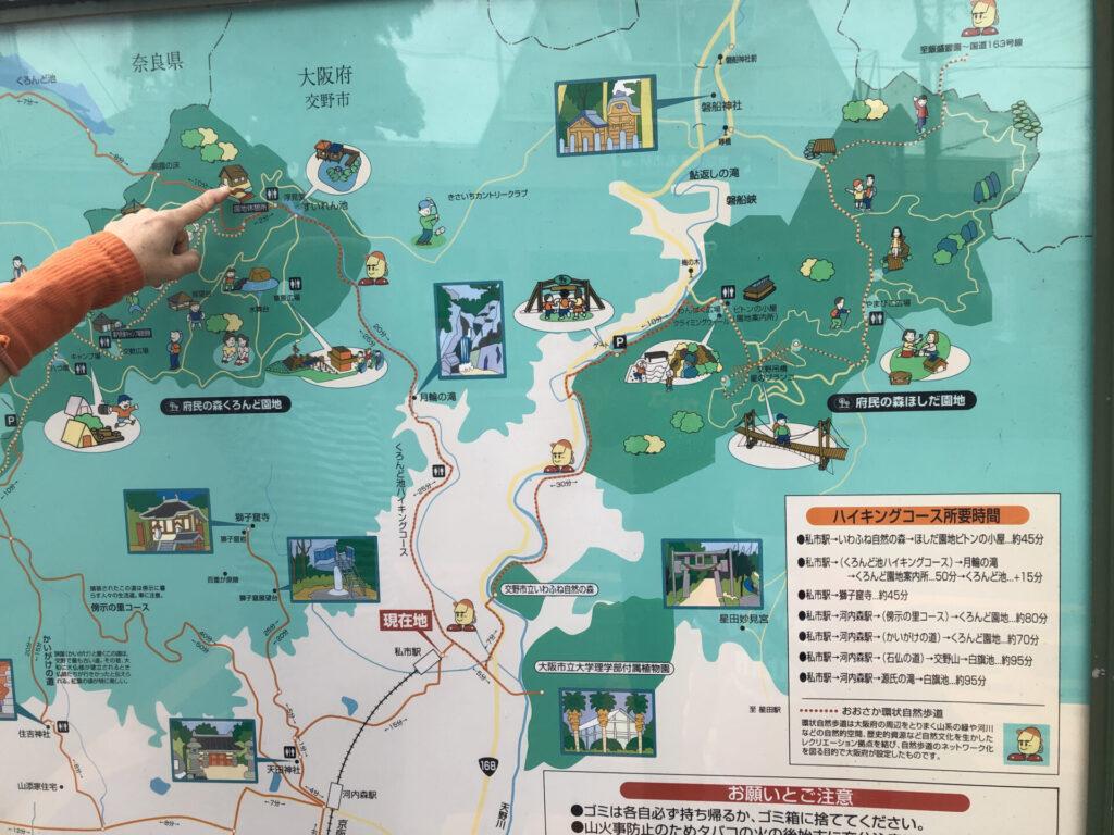 Map of Kisaichi Area