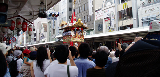 Gion Matsuri 2005