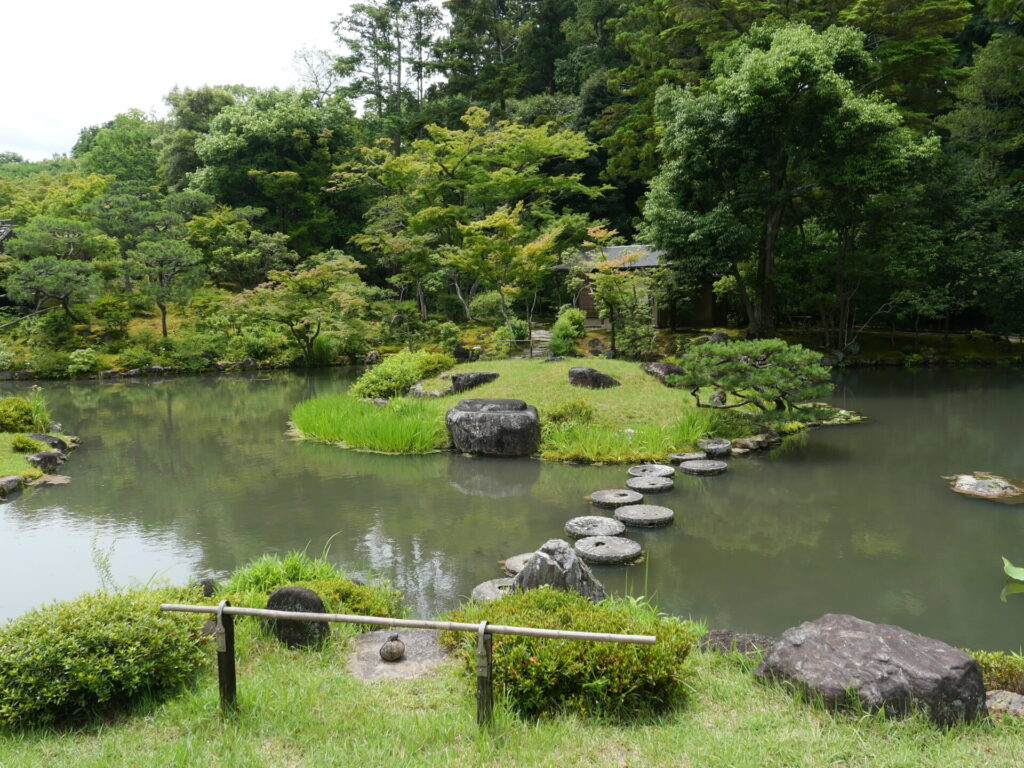 Isui-en Garden Stone and Path