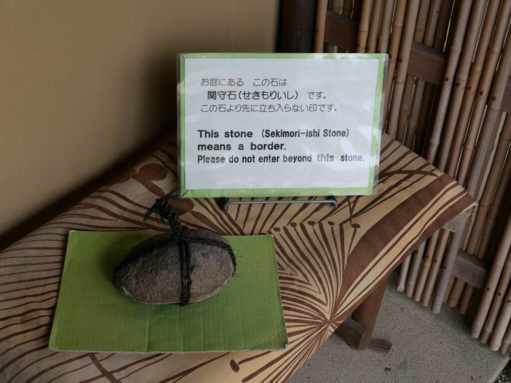Isui-en Garden Stone