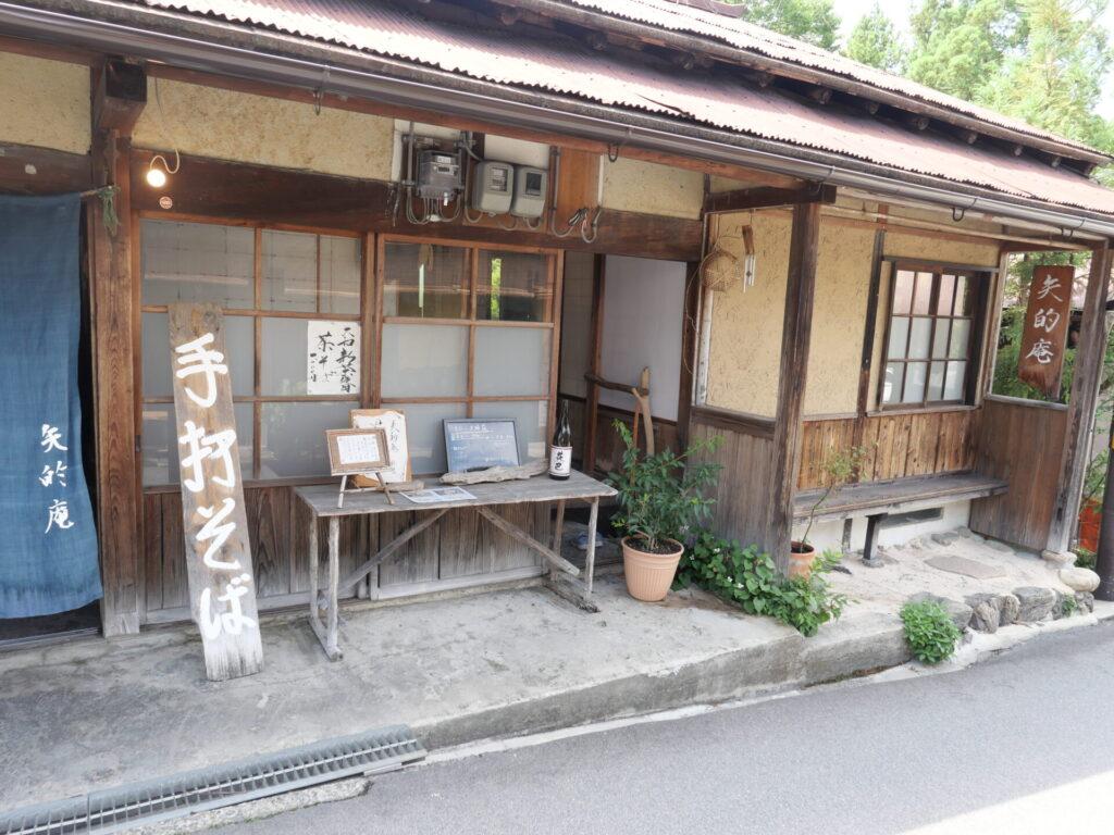 Soba restaurant Yamatoan