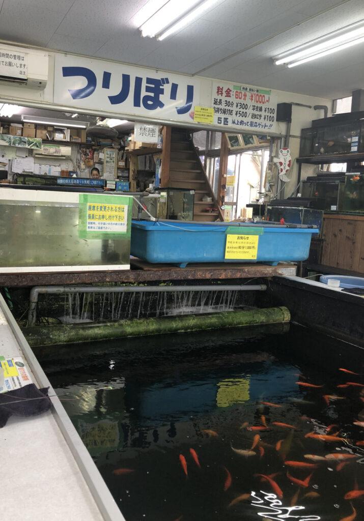 Tsuribori Shop