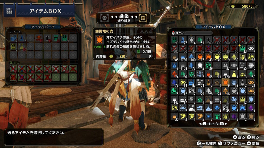 Image of the many items in Monster Hunter